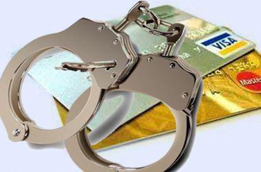 ГПУ лишила беглых экс-чиновников более 100 млн долларов