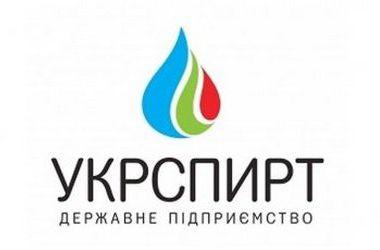 """""""Укрспирт"""" готовят к продаже частному инвестору"""