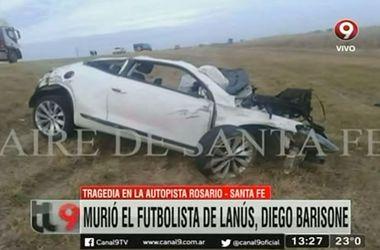 Аргентинский футболист погиб в жуткой аварии