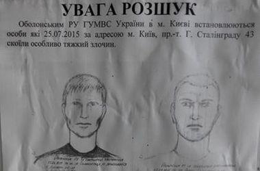 В Киеве разыскивают убийц священника