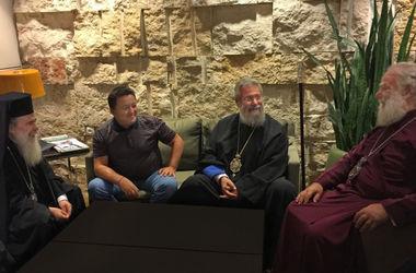 Иерусалимский и Александрийский патриархи, а также Кипрский архиепископ посетят Украину