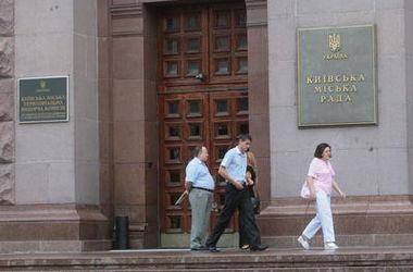 Киеврада изменила бюджет столицы: на что в городе потратят деньги