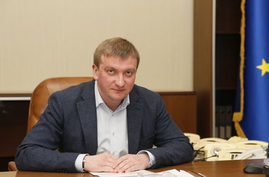 Петренко запустил люстрацию по госпредприятиям Минюста