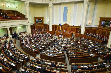 Итоги недели: МВФ спешит на помощь Украине