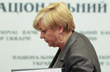 Гонтарева ждет снижения инфляции в Украине