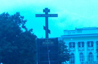 В Харькове пытались снести крест на площади Руднева