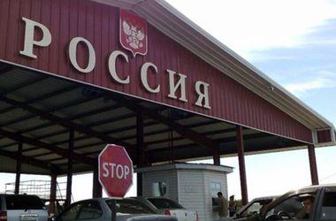 С 1 августа Россия ужесточила миграционные правила для украинцев