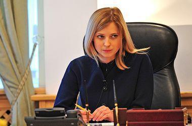 Няша-Поклонская заявила, что прокуратура выбила признание из противников сепаратизма