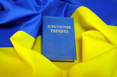 Вердикт КС по изменениям в Конституцию в части децентрализации поступил в Раду