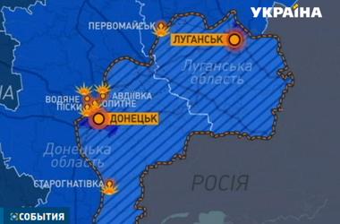 Обстановка на Донбассе накаляется