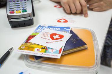 Украинцы собрали более 150 тыс. грн для онкобольных детей