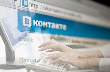 """Сеть """"Вконтакте"""" недоступна по всему миру"""