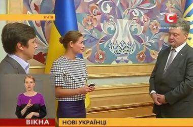 Несколько известных россиян получили украинское гражданство