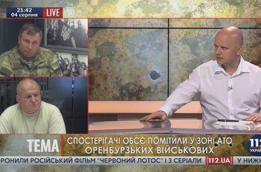 В СБУ не исключают эскалацию конфликта на Донбассе