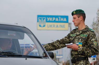 Россиянин приехал на границу с Украиной и попросил политического убежища из-за преследований в РФ