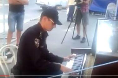 В Киеве патрульный сыграл хит на уличном пианино