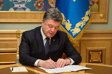 Закон о местных выборах подписан