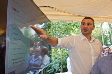 """Виталий Кличко: """"В Киеве сегодня продолжаются ремонтные работы на 2000 объектах. И это теперь можно отследить на интерактивной карте"""""""