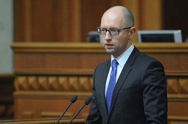 В правительстве планируют поднять украинцам минимальную зарплату