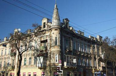 Прогулка по улице Малой Арнаутской в Одессе