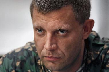 """Лидер боевиков """"ДНР"""" Захарченко прогнозирует новый виток войны на Донбассе"""
