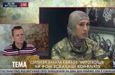 Боевики используют дефицитное снайперского вооружение - Амина Окуева