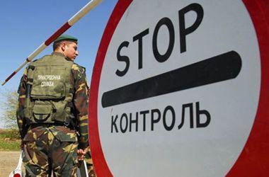 Украинские пограничники оставили жителя Крыма без денег