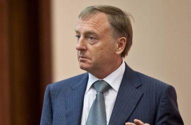 У Лавриновича арестован дом и шикарные машины