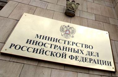 МИД РФ обратилось к миру из-за крушения «Боинга» на Донбассе