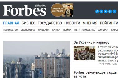 """Американский """"Forbes"""" отобрал у Курченко право пользоваться брендом"""