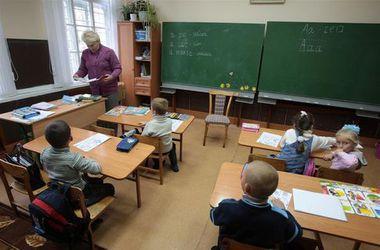 В Донецке школы переходят на шестидневку