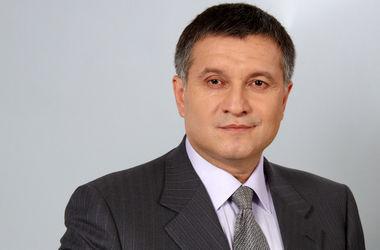 Аваков ушел в отпуск
