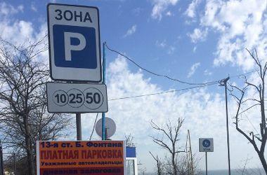 В Одессе рассказали, как будут решать проблемы с парковками