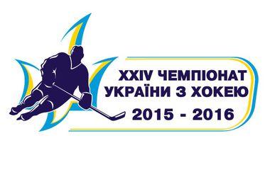 """В Украине создали """"Хоккейную Экстра лигу"""""""