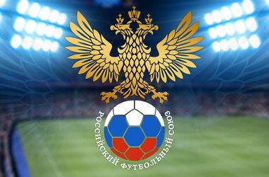 В чемпионате России планируют ввести потолок зарплат