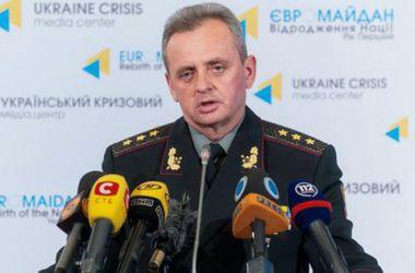 Есть вероятность широкомасштабной агрессии РФ – Генштаб