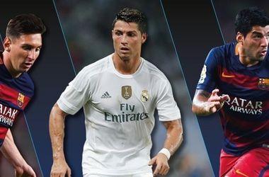 Месси, Суарес и Роналду стали претендентами на награду лучшему футболисту Европы