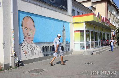 В Крыму появился жуткий Путин