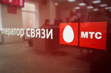 США хотят арестовать активы двух российских мобильных операторов