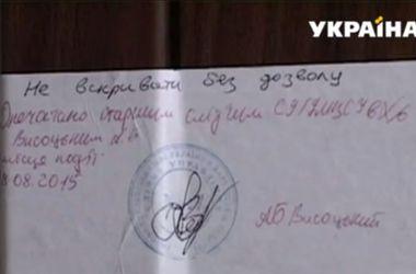 Все подробности жестокого убийства турецкого ювелира в Харькове