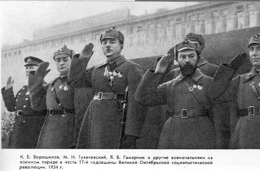 Картинки по запросу репрессии 1937 Тухачевский