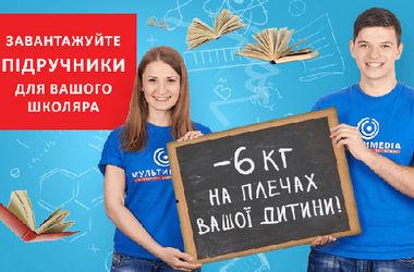 Читать учебники 1 класс, издательство россиявперёд #10 онлайн.