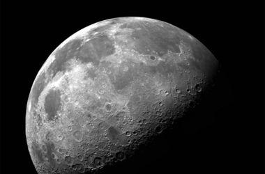 Ученые случайно нашли газ на Луне