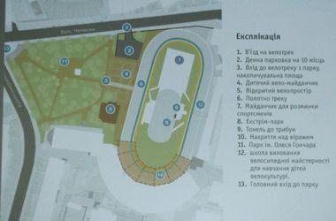 В Киеве появится Центр велосипедной культуры