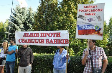 Активисты во Львове снова пикетировали российские банки