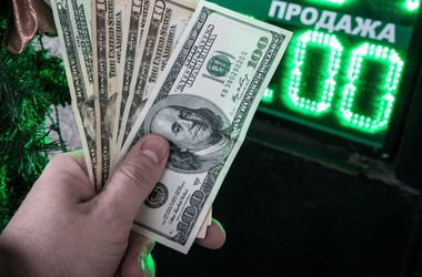 Российские компании активно скупают доллары
