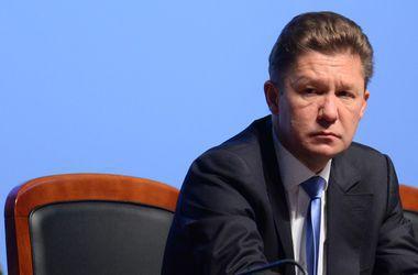 """""""Газпром"""" не собирается закачивать газ в украинские газовые хранилища – Миллер"""