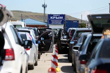 В Крыму объявлен режим Чрезвычайной ситуации