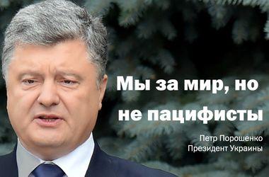 """Порошенко сравнил """"Новороссию"""" с Мордором"""