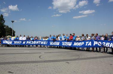Тысячи украинцев поддержали акцию за мир